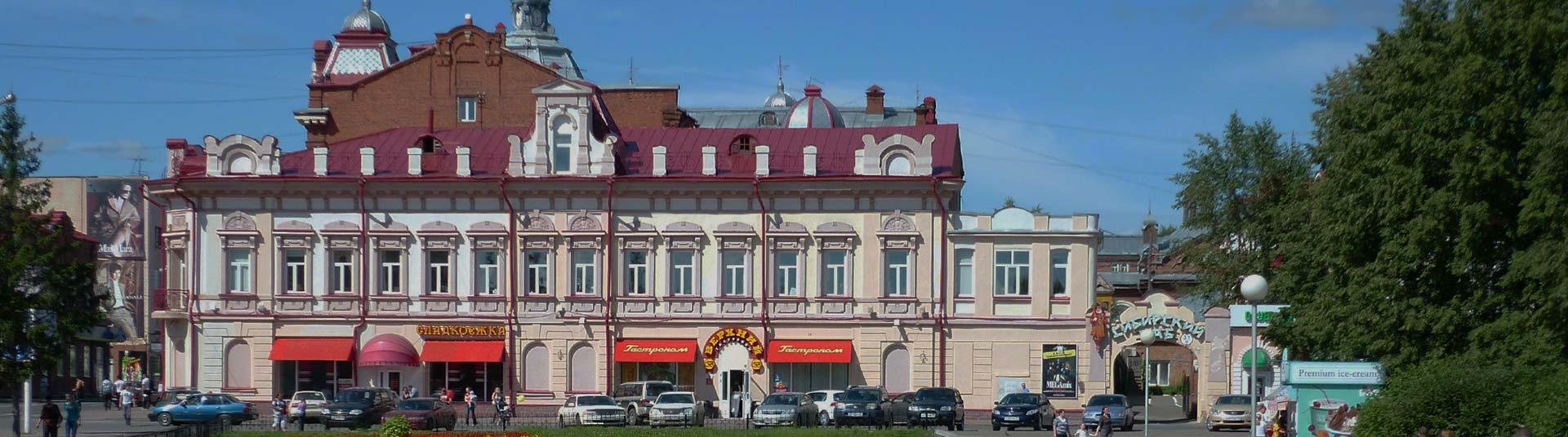 Филиал в Томске