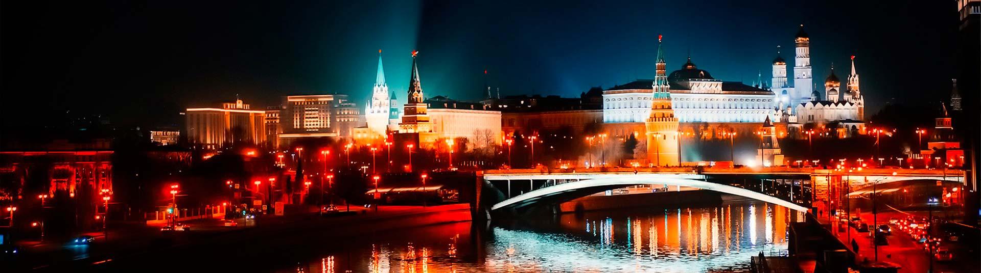 Филиал в Москве