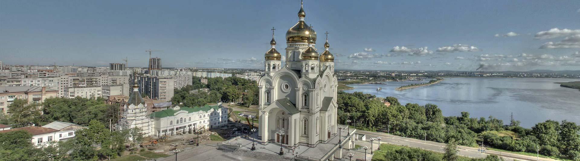 Филиал в Хабаровске