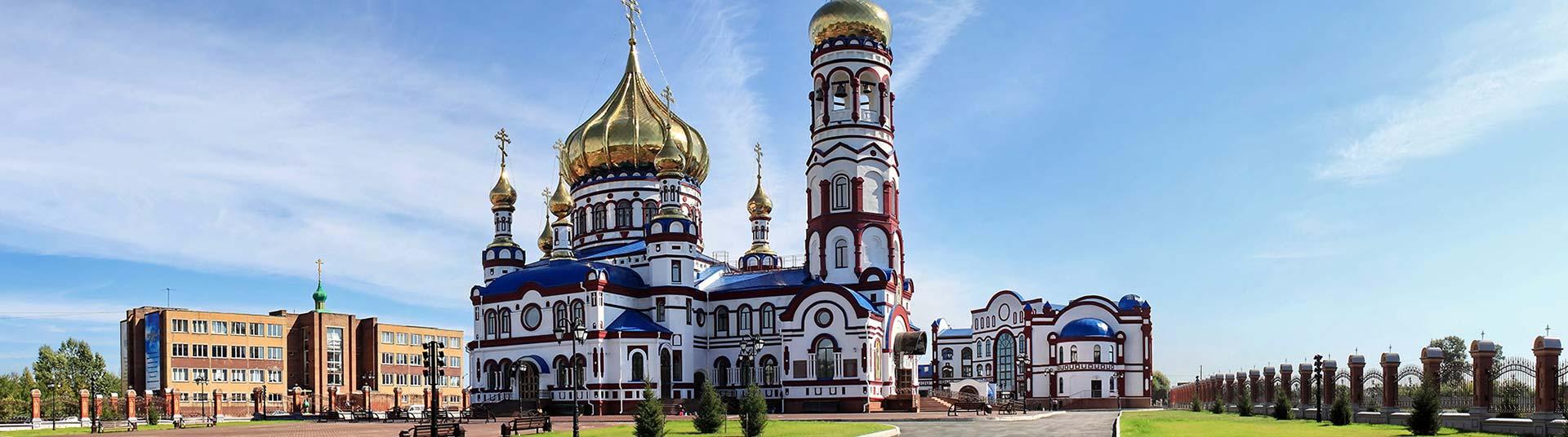 Филиал в Новокузнецке