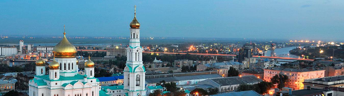 Филиал в Ростове-на-Дону