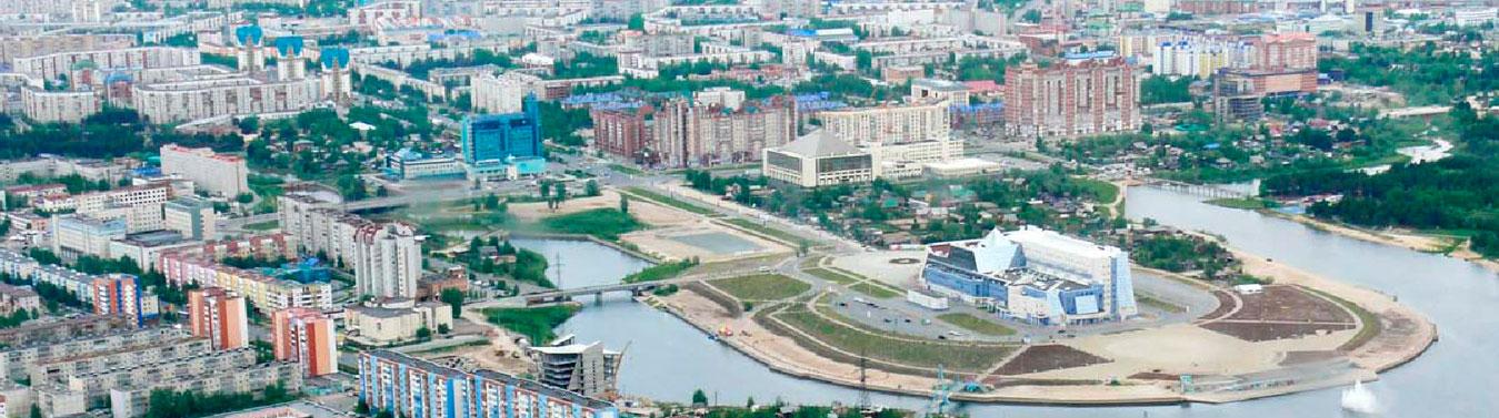 филиал в Сургут