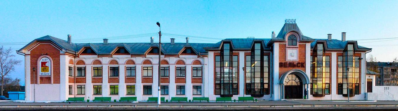 филиал в Вельске