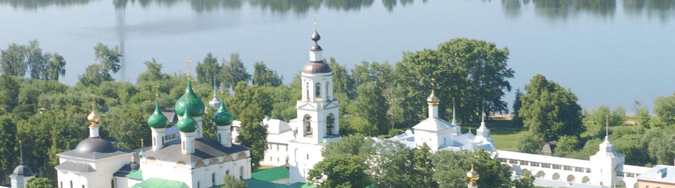 филиал в Ярославле