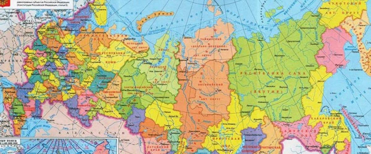 Грузоперевозки. Направление – Россия