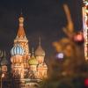 Ограничение въезда в Москву
